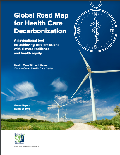 Front cover of the Road Map